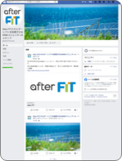 afterFIT公式Facbeookページ